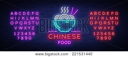 Chinese food logo. Neon sign, emblem, neon billboard, bright nightlight, luminous banner. Bright neon advertising Chinese restaurant, dining room, bar. Asian cuisine. Vector. Editing text neon sign