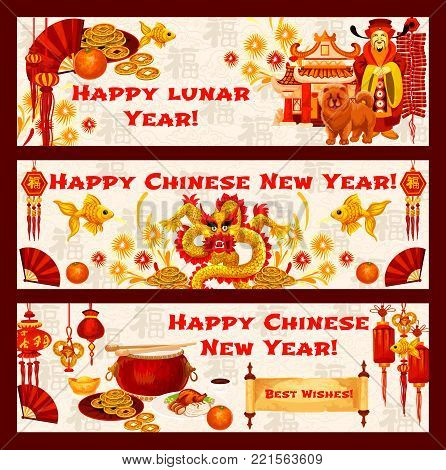 Chinese New Year greeting banners of traditional China lunar year holiday symbols and decorations. Vector golden dragon, Chinese emperor with dog and gold sycee, golden fish and wish on paper scroll