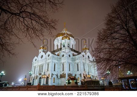Night winter view to the Cathedral of Christ the Saviour