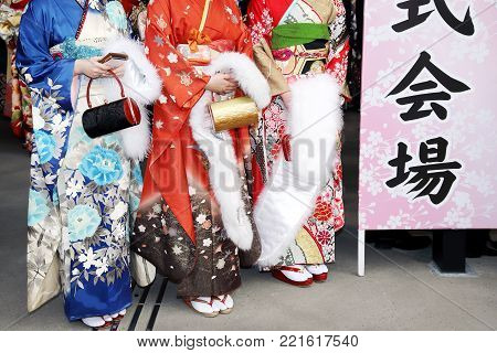 KAGAWA, JAPAN - JANUARY 7, 2018: Young Japanese women wearing traditional kimono for the coming of age day celebration, they turn twenty in Kagawa, Japan.