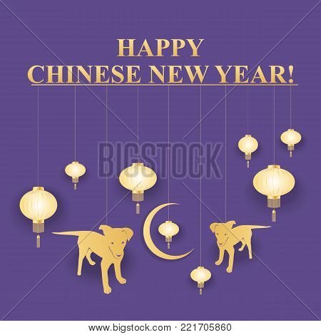 chinese new year 2018 yellow earth dog lanterns on the trendy ultra violet background