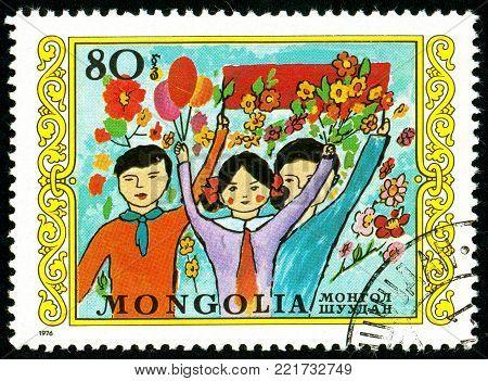 Ukraine - circa 2018: A postage stamp printed in Mongolia shows Childrens festival. Series: International Childrens Day. Circa 1976.