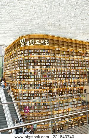 SEOUL, South Korea, August 27, 2017, ByeollMadang Starfield Coex Plaza Library