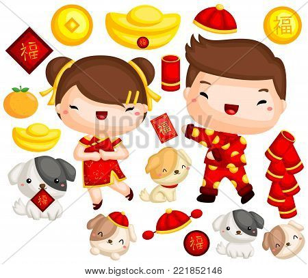 Dog Chinese New Year Vector Set with many items