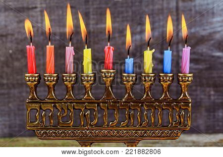 menorah hannukah symbol with traditional menorah traditional candelabra and burning candles