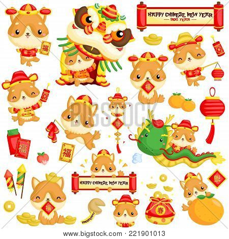 A vector set of cute dog chinese new year