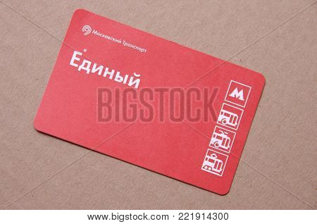SARANSK, RUSSIA - JANUARY 13, 2018: Multi-fare pass of Moscow public transport.