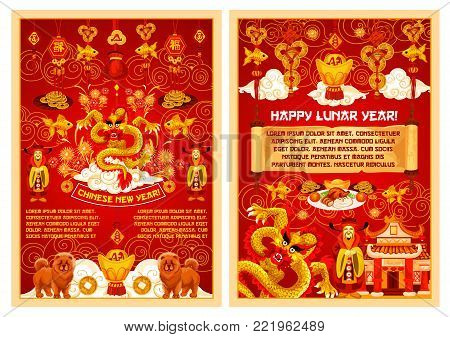 Happy Chinese New Year lunar holiday greeting card of traditional golden decorations and ornaments. Vector Chinese Yellow Dog year golden symbols og dragon, coins and fishes in clouds