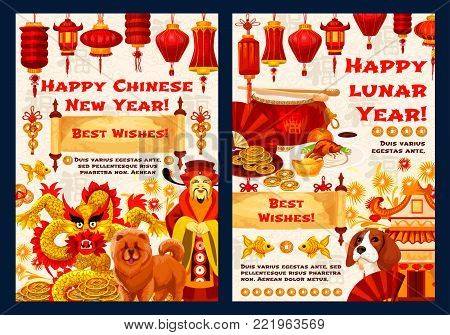 Happy Chinese New Year greeting cards of for 2018 Yellow dog lunar year holiday celebration in China. Vector design of Chinese emperor, hieroglyph wishes and golden symbols of dragon, coins and fish