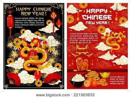 Happy Chinese New Year greeting card design for lunar Yellow Dog year holiday celebration. Vector golden dragon in clouds, red fans and lanterns in fireworks, Chinese jiaozi dumplings and tangerines