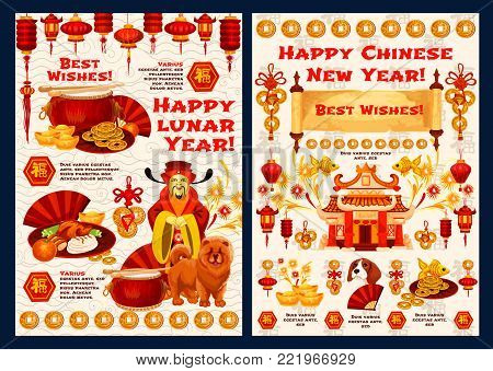 Happy Chinese New Year wishes for 2018 Yellow Dog lunar year celebration. Vector greeting card of traditional decorations and golden symbols of red lanterns, Chinese emperor and fireworks over temple