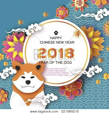 Year of the Dog. 2018. Happy Chinese New Year 2018 Greeting card. Colorful Gold Origami flowerds Circle frame.Text. Graceful floral background in paper cut style on sky blue. Nature. Cloud. Holidays. Vector