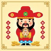 2018, Cute cartoon chinese God of Wealth holding dog with yuan bao (gold ingot).(translation: hat: wealth ; wish you Gong Xi Fa Cai, good luck & have a prosperous new year) poster
