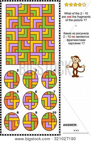 Iq And Spatial Resoning Training Abstract Visual Puzzle: What Of The 2 - 10 Are Not The Fragments Of