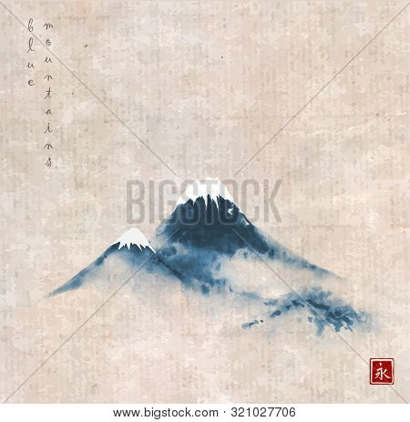 Blue Mountains In The Snow On Vintage Background. Hieroglyph - Eternity. Traditional Oriental Ink Pa
