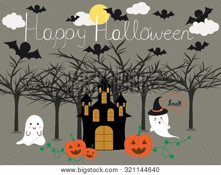 Halloween Night Vector Photo Free Trial Bigstock