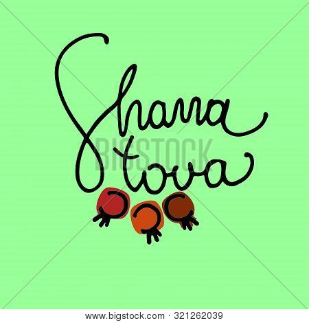 Rosh Hashana Greeting Vector Background. Wishing Happy New Year In Hebrew. Hand-lettered Text Decora