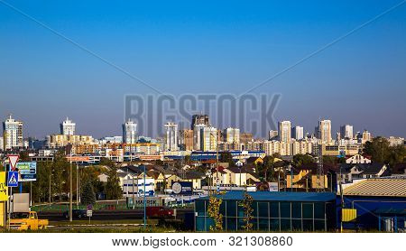 Minsk, Belarus, 06/10/2019, Panorama Of The City With A View Of Pobediteley Avenue, Modern Architect