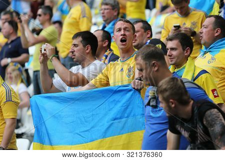 Lyon, France - June 16, 2016: Ukrainian Fans Show Their Support During The Uefa Euro 2016 Game Ukrai