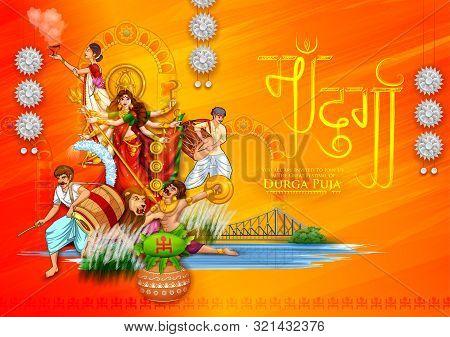 Illustration Of Goddess In Happy Durga Puja Subh Navratri Indian Religious Header Banner Background