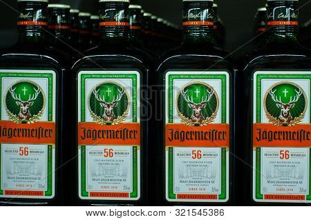 Tyumen, Russia-avg 25, 2019: Products Of Hypermarket Sale Jagermeister Beverages In The Store Metro