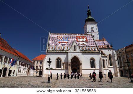 Zagreb, Croatia - June 30, 2019: Guards Ceremony In Zagreb, Capital City Of Croatia. Zagreb Is The L