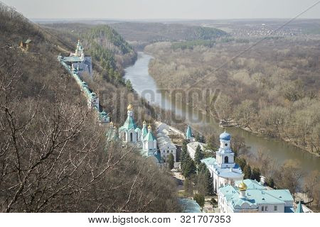 Sviatohirsk Lavra Or The Sviatohirsk Cave Monastery. View From Mount Artyom To Svyatogorsk Lavra Sta