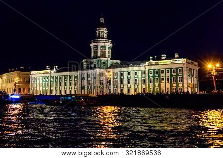 Building Of Kunstkamera (or Kunstkammer). Peter The Great Museum Of Anthropology And Ethnography In