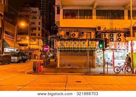 Hong Kong Night Street Road Travel Landmark In Mongkok Distract Quiet No Tourist And Traveller. 24 N