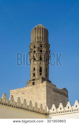 Minaret Of Public Historic Al Hakim Mosque Known As The Enlightened Mosque, Located In Moez Street,