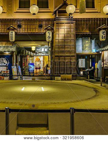 Sumo Ring, Ryogoku, Tokyo, Japan