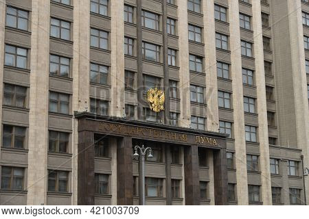 Moscow, Russia - May 4, 2021: Golden Coat Of Arms Of Russia On The Building Of The State Duma. Build