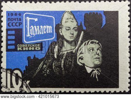 Ussr - Circa 1966: Postage Stamp 'scene From 'hamlet' Director Kozintsev' Printed In Ussr. Series: '
