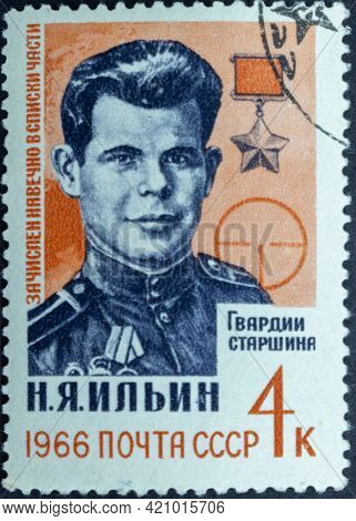 Ussr - Circa 1966: Postage Stamp 'guards Foreman N.ya. Il'in 1922-1943, Hero Of Ussr' Printed In Uss