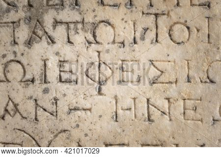 Ancient greek inscriptions with word