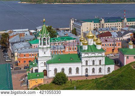 View Of Church Of St. John The Baptist From Kremlin Wall, Nizhny Novgorod, Russia