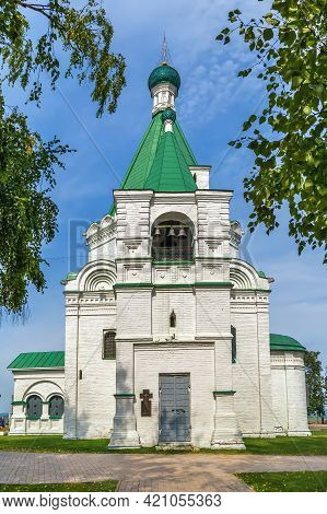 Archangel Michael Cathedral In Nizhny Novgorod Kremlin, Russia