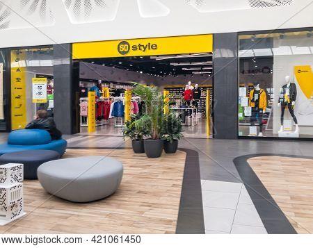 Zabrze. Poland 8 Maj 2021. Shopping Mall Interior In Platan City Center. People Shopping In Modern C