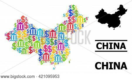 Bright Colored Bank And Commerce Mosaic And Solid Map Of China. Map Of China Vector Mosaic For Ads C