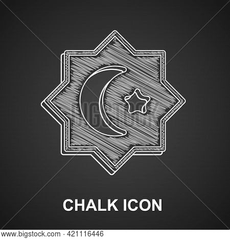 Chalk Islamic Octagonal Star Ornament Icon Isolated On Black Background. Vector