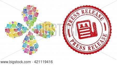 Newspaper Bright Rotation Flower With Four Petals, And Red Round Press Release Rubber Stamp. Newspap
