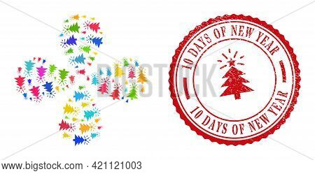 Shine Christmas Tree Multi Colored Swirl Flower With 4 Petals, And Red Round 10 Days Of New Year Scr