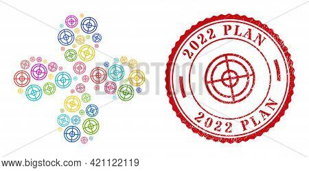 Target Colorful Centrifugal Flower Cluster, And Red Round 2022 Plan Corroded Rubber Print. Target Sy