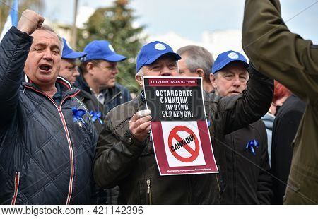 Trade Unions Of Belarus Hold A Rally At The Us And Eu Embassies On May 1, 2021 In Minsk, Belarus, Ed