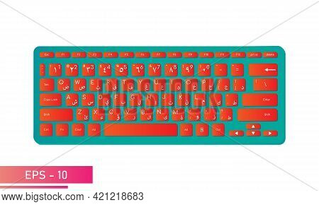 Arabic English Keyboard In Futuristic Colors. Realistic Design. On A White Background. Devices For T