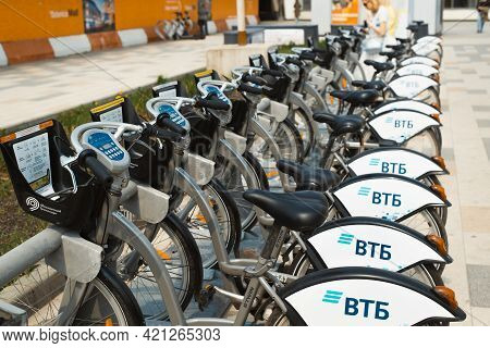 Outdoor Bike Rental. Vtb Bank Logo. Rental Point Of Public Municipal Transport For Active Walks In T