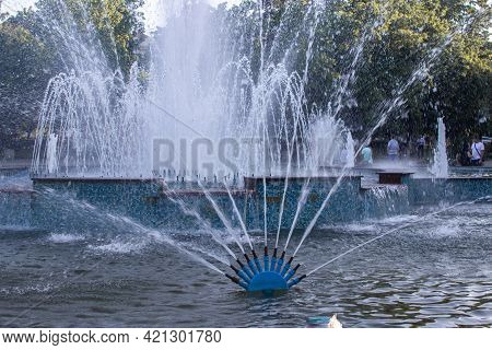 City Fountain In The Park. Water In The Fountain. City Park