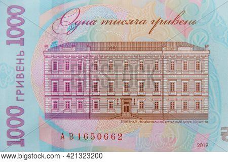 Ukrainian Currency. Macro Shot Of One Thousand Hryvnia Banknote