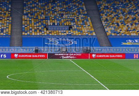 Kyiv, Ukraine - March 28, 2021: Fifa World Cup Qatar2022 Qualifiers Billboard Seen At Nsk Olimpiyski