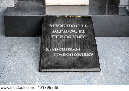 Kherson, Ukraine - July 22, 2020: Granite Slab With An Inscription Near The Monument In Honor Of The